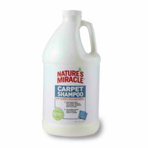 8in1 средство моющее для ковров и мягкой мебели NM CarpetShampoo с нейтрализаторами аллергенов