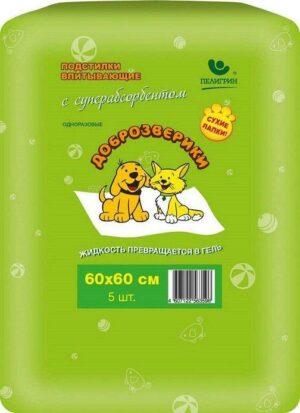 Деревенские лакомства 76050038/58067 100 % Мяса колечки из индейки для щенков 85г