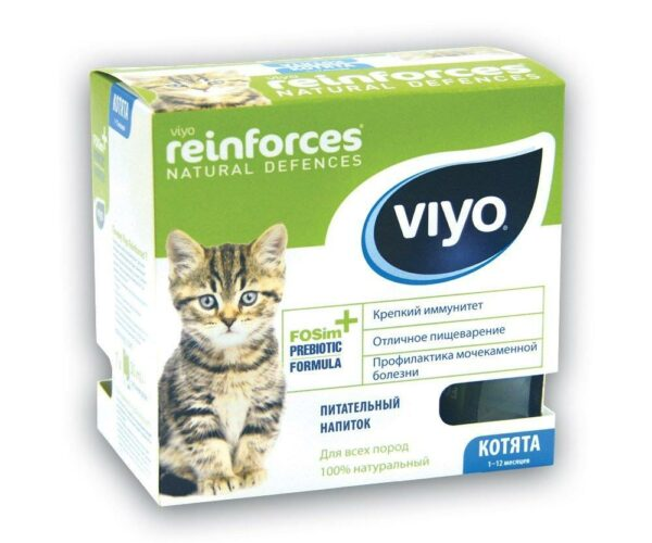 VIYO Reinforces Cat Kitten пребиотический напиток для котят