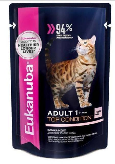 EUK Cat паучи корм для взрослых кошек с лососем в соусе 85 г