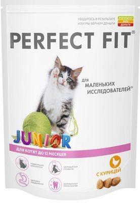 PERFECT FIT для котят с курицей