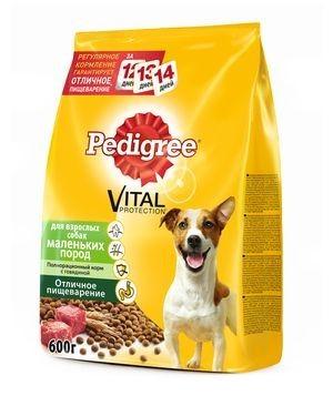 Pedigree сухой корм для взрослых собак мелких пород с говядиной