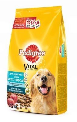 Pedigree сухой корм с говядиной для взрослых собак всех пород