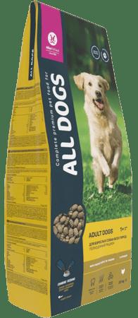 ALL DOGS Корм д/собак 20кг