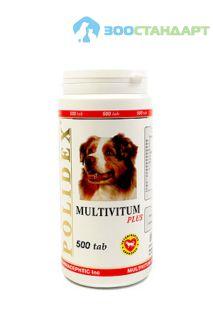 0979 POLIDEX Мультивитум плюс поливитаминно-минеральный комплекс д/собак 500 таб.*8