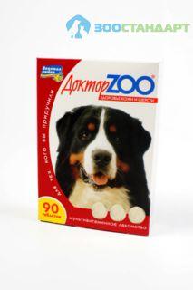 0250 ДОКТОР ЗОО витамины д/собак Здоровье кожи и шерсти 90таб.*6