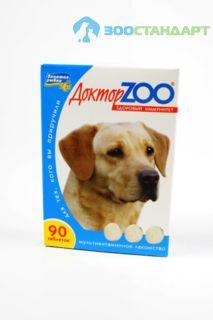 0252 ДОКТОР ЗОО витамины д/собак Здоровый иммунитет 90таб.*6