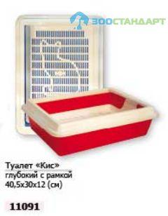 11091 Туалет Кисс д/кошек глубокий с рамкой  40,5*30*9см*10