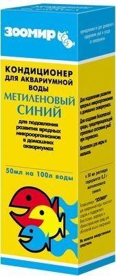 ЗООМИР  Метиленовый синий - для подавления развития вредных микроорганизмов 50мл
