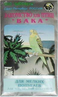 ВАКА Витамины д/мелких попугаев для пера*200 / 6091