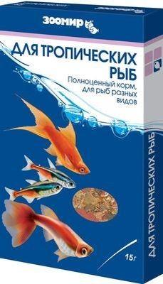 535 ЗООМИР  Корм для ТРОПИЧЕСКИХ рыб хлопья 15гр*10 (коробка)