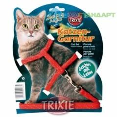 TRIXIE  Шлейка д/кошек светоотражающая с поводком