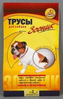 Зооник Трусы гигиенические д/собак №2 (стаф, цвергшнауцер)
