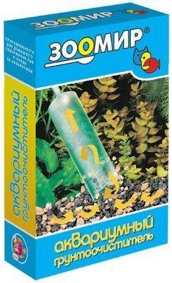ЗООМИР Грунтоочиститель аквариумный