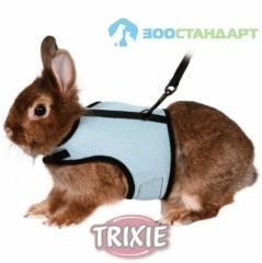 TRIXIE Шлейка-жилетка для кролика