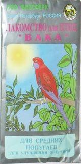 ВАКА Витамины д/средних попугаев для пера*200 / 6093