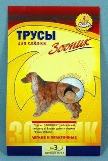 Зооник Трусы гигиенические д/собак №3 (Бигль, коккер)