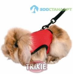 TRIXIE  Шлейка-жилетка для морской свинки/кролика