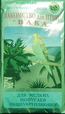 ВАКА Витамины д/мелких попугаев общеукрепляющие*200 / 6090