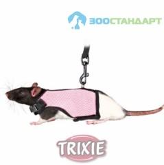 TRIXIE Шлейка-жилетка для морской свинки/крысы