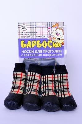 БАРБОСки 15766 Носки для прогулки ХL