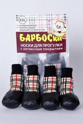 БАРБОСки 151371 Носки для прогулки ХХL