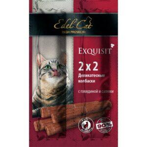 EDEL CAT колбаски для кошек мини говядина салями