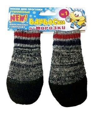 БАРБОСки  154001 от МОРОЗКИ. Носки для прогулки, прорезиненные, с липучками.  Цвет - Серый.  Размер - 1.