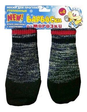 БАРБОСки  154004 от МОРОЗКИ. Носки для прогулки, прорезиненные, с липучками.  Цвет - Серый.  Размер - 4.