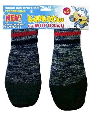 БАРБОСки  154005 от МОРОЗКИ. Носки для прогулки, прорезиненные, с липучками.  Цвет - Серый.  Размер - 5.