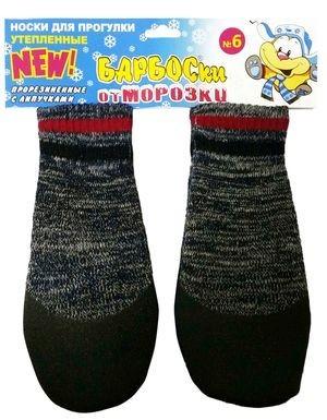 БАРБОСки  154006 от МОРОЗКИ. Носки для прогулки, прорезиненные, с липучками.  Цвет - Серый.  Размер - 6.