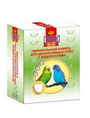 60617 Гранд Минеральный камень для декоративных птиц с водорослями 30гр*20