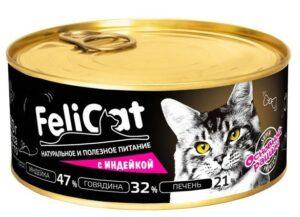 FeliCat 290 г влажный стерилизованный мясосодержащий корм для кошек с индейкой 1х8