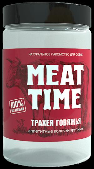 MEAT TIME Трахея говяжья аппетитные Колечки крупные 90г