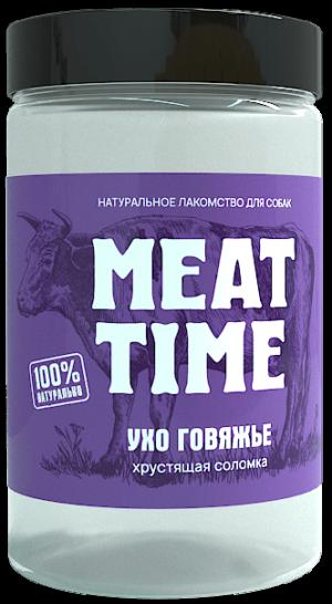 MEAT TIME Ухо говяжье Хрустящая соломка 75г