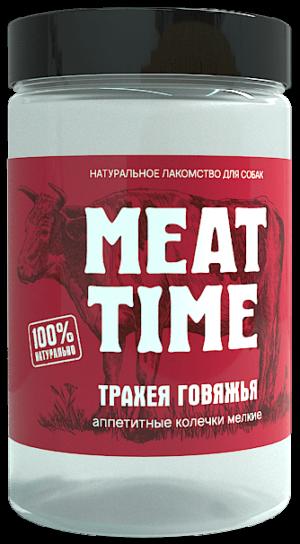 MEAT TIME Трахея говяжья аппетитные Колечки мелкие 90г