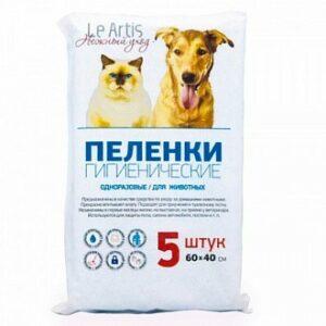 """""""Le Аrtis""""   пеленки впитывающие для животных"""