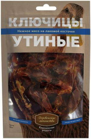 """""""Деревенские лакомства"""" Ключицы утиные 70гр*100"""