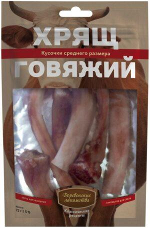 """""""Деревенские лакомства"""" Хрящ говяжий средний размер 75гр ± 5%*120"""