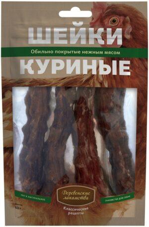 """""""Деревенские лакомства"""" Шейки куриные 60гр*100"""