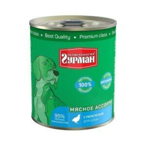 ЧЕТВЕРОНОГИЙ ГУРМАН 340 г консервы для собак мясное ассорти с печенью 1х12
