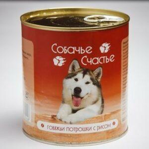 СОБАЧЬЕ СЧАСТЬЕ 750 г консервы для собак говяжьи потрошки с рисом 1х12