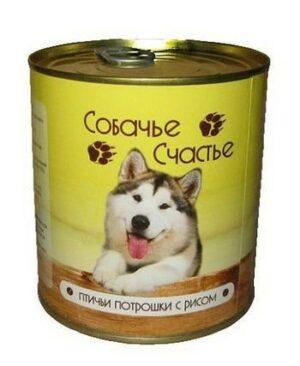 СОБАЧЬЕ СЧАСТЬЕ 750 г консервы для собак птичьи потрошки с рисом 1х12
