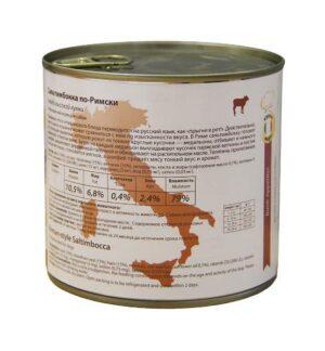 Мнямс консервы для собак Сальтимбокка по-римски (телятина с ветчиной)