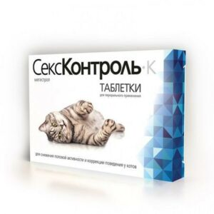 ROLF CLUB СексКонтроль 10 таб для котов 1х70
