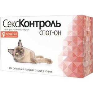 ROLF CLUB СексКонтроль спот-он для кошек 1х35
