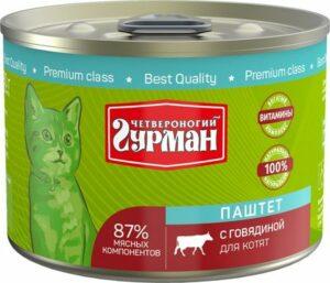 ЧЕТВЕРОНОГИЙ ГУРМАН 190 г консервы для котят паштет с говядиной 1х12