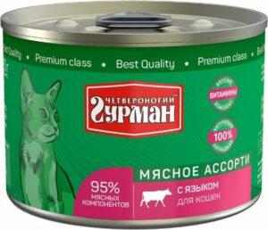 ЧЕТВЕРОНОГИЙ ГУРМАН 190 г консервы для кошек мясное ассорти с языком 1x12
