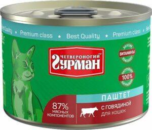 ЧЕТВЕРОНОГИЙ ГУРМАН 190 г консервы для кошек паштет с говядиной 1х12