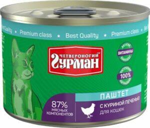 ЧЕТВЕРОНОГИЙ ГУРМАН 190 г консервы для кошек паштет с куриной печенью 1х12